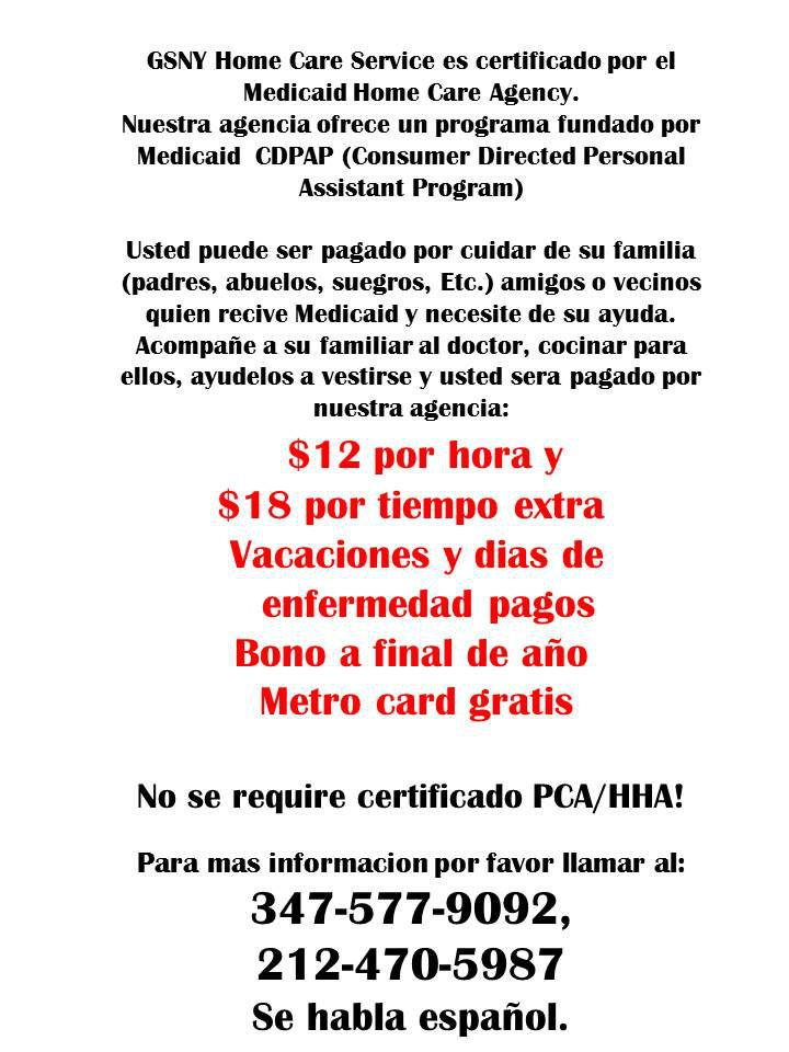 CDPAP ad Spanish1